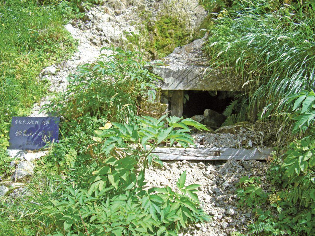 飯豊山の穴堰